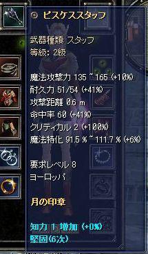 おぉΣ(・ω・ノ)ノ